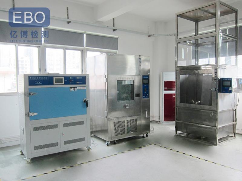可靠性实验室照片
